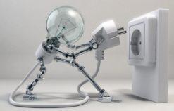 Ηλεκτρικά είδη